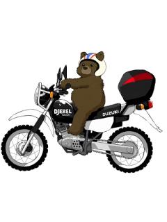 ________熊の遊び場_________