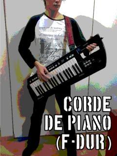 F-durのピアノ線(要調律)