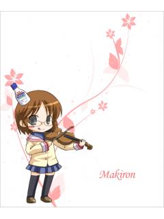 """マキロン姫の """"After Aid Tearoom"""""""