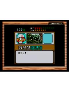 枕○ (ma☆ku☆ra)のブロマガ