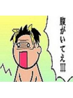 腹痛になりやすい人のブロマガ