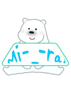 Mi-_-rai-_-iのブロマガ