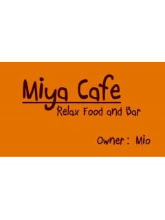 MIYA CAFE