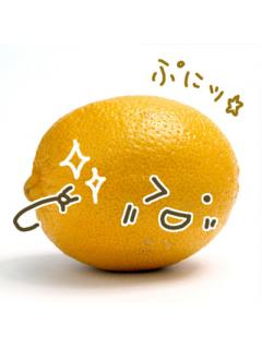 柑橘系の香りがする