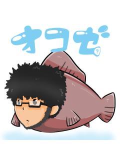 虎魚B2のブロマガ