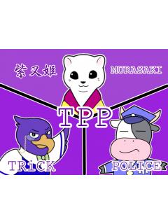 TPP(歌い手)の日常的なブログ!