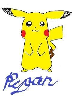 Ryoan Direct @Pikachulation