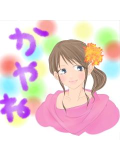 伽弥音のまあじゃん闘牌録@ぶろまが!!