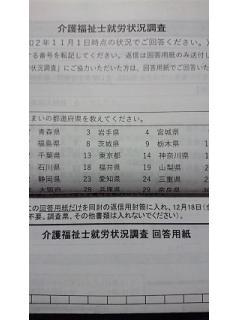 syamu_game考察