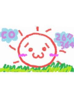 太陽伝~笑顔の光~ ニコニコ出張版