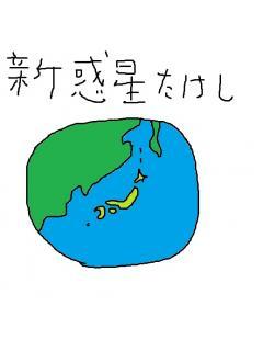 竹たけし日誌