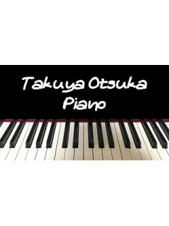 ピアノ作曲演奏家 大塚拓也 の音楽の力