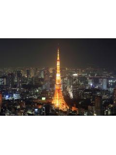 「東京から放送」