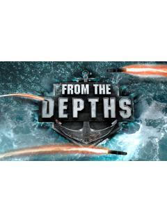 深き海より来るモノ ~当分はFTDブログ~