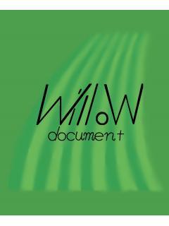 "文学研究誌 ""willow"""