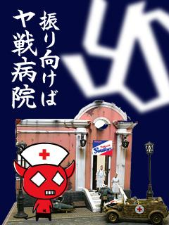 スワブロ~東京ヤクルト応援ブログ~