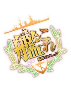 ニコニコ動画 艦これ企画・作戦本部(仮)