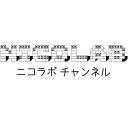 人気の「静画」動画 18,794本 -ニコラボチャンネル