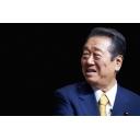 小沢一郎すべてを語る