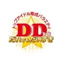 D☆Dチャンネル