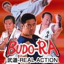 格闘技 -BUDO-RA