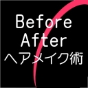 Video search by keyword 可愛い - ビフォー&アフター ヘアメイク術 チャンネル