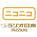 ラジオ日本チャンネル