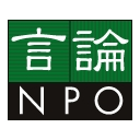 言論NPO channel