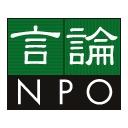 言論NPO channel