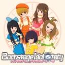 バックステージ・アイドル・ストーリーch