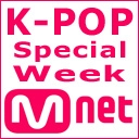 Video search by keyword 少女時代 - Mnet Weeek
