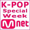 Mnet Weeek
