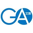 キーワードで動画検索 エンターテイメント - GA文庫公式チャンネル