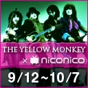 THE YELLOW MONKEY CH