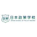 日本政策学校チャンネル