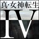 真・女神転生IVチャンネル
