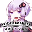 VOICEROID -VOCALOMAKETS公式チャンネル
