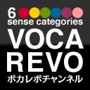 人気の「Vocaloid」動画 453,379本 -ボカレボチャンネル