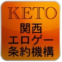 Video search by keyword エロゲ - 関西E条約機構