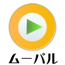 ムーパルチャンネル
