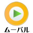 キーワードで動画検索 80年代 - ムーパルチャンネル