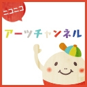 Video search by keyword CM - アーツチャンネル