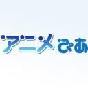 アニメぴあ ★声優イベント情報★