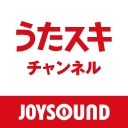 カラオケ -うたスキチャンネル