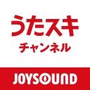 うたスキ動画 -うたスキチャンネル