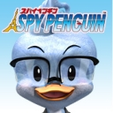 人気の「3D」動画 2,724本 -スパイペンギンチャンネル