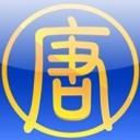 新唐人テレビ日本