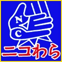人気の「沖縄」動画 21,423本 -ニコわら at NAHACHOP