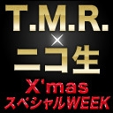 TMRチャンネル