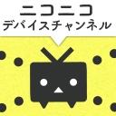 キーワードで動画検索 WiiU - niconicoデバイスチャンネル